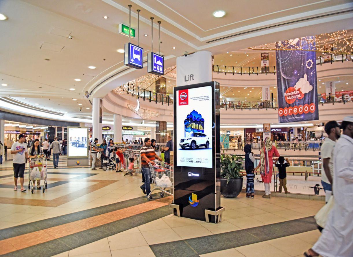 retail store floor standing